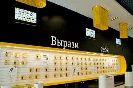 «Флагманский» офис компании «Билайн» на Старом Арбате.-1