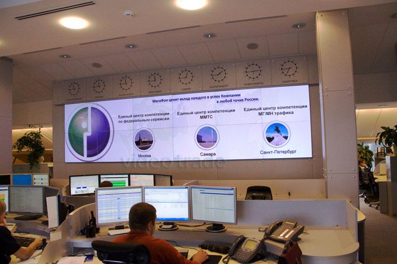 Центр управления и мониторинга сети ЗАО «Соник Дуо».-1