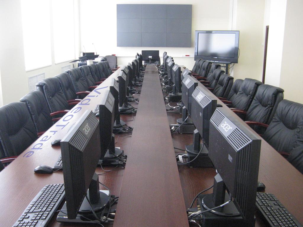 Учебный класс министерства промышленности и торговли РФ-1