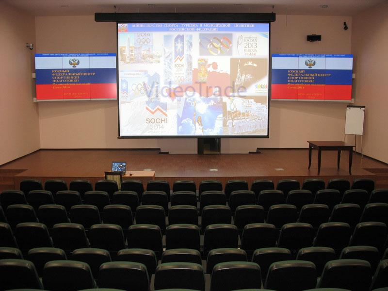 Аудио визуальный комплекс конференц-залов МВЦ